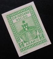 Croatia C1946 Yugoslavia OSIJEK Municipality Revenue Stamp PROOF B6 - Ongetande, Proeven & Plaatfouten