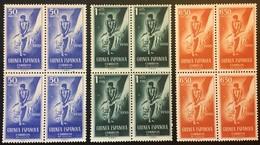 Guinea 1950 Bl4 (0) - Guinea Española