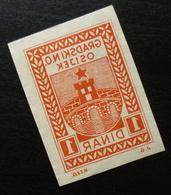 Croatia C1946 Yugoslavia OSIJEK Municipality Revenue Stamp PROOF B7 - Ongetande, Proeven & Plaatfouten
