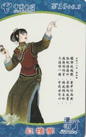 CHINA. WOMAN FLYING A KITE. 2005-7-31. HNT-SY-10(10-2). (1226). - China