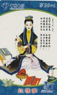 CHINA. SIT WOMAN. 2005-7-31. HNT-SY-10(10-6). (1225). - China
