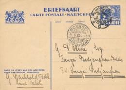 Nederlands Indië - 1936 - 5 Cent Karbouwen, Briefkaart G56 Van LB LIMAPOELOEH Naar LB SOENGEIBEDJANGKAR - Indes Néerlandaises