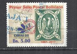 BOLIVIA 2017 - FIRST BOLIVIAN STAMP - USED OBLITERE GESTEMPELT USADO - Bolivia