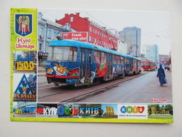 Ukraine Kyiv Kiev Tram - Tramways