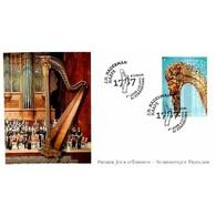 FDC LNF - Europa 2014, La Harpe Naderman, Oblit 4/5/14 Strasbourg - FDC
