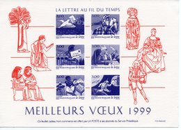 GRAVURE LA POSTE - MEILLEURS VŒUX 1999  - LA LETTRE AU FIL DU TEMPS - Post
