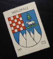 Croatia C1935 Yugoslavia Coffee Hag Poster Stamp Cinderella Coat Of Arm Mrkopalj Mountain  B2 - Verzamelingen & Reeksen