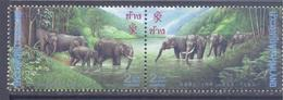 1995. Thailand, Elephants, 2v, Mint/** - Tailandia