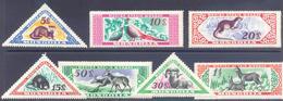 1959. Mongolia, Animals, 7v, Mint/** - Mongolia