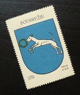 Croatia C1935 Yugoslavia Coffee Hag Poster Stamp Cinderella Coat Of Arm Podbrezje Animal Fauna B5 - Verzamelingen & Reeksen