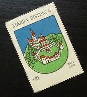 Croatia C1935 Yugoslavia Coffee Hag Poster Stamp Cinderella Coat Of Arm Marija Bistrica B6 - Verzamelingen & Reeksen