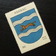 Croatia C1935 Yugoslavia Coffee Hag Poster Stamp Cinderella Coat Of Arm Pakrac Fauna Animal B9 - Verzamelingen & Reeksen
