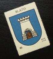 Croatia C1935 Yugoslavia Coffee Hag Poster Stamp Cinderella Coat Of Arm Blato Fortress Horse Fauna Animal B10 - Verzamelingen & Reeksen