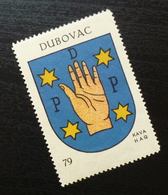 Croatia C1935 Yugoslavia Coffee Hag Poster Stamp Cinderella Coat Of Arm Dubovac Hand B13 - Verzamelingen & Reeksen