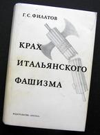 Russian Book / Крах итальянского фашизма 1973 - Slav Languages