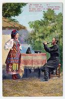 CPA, Le Théatre Oukraïnien, Kiev, N°280, Кiевъ, 1912 - Ukraine - Ukraine