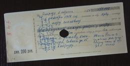 Yugoslavia 1956 Bill Of Exchange Imprinted Revenue Stamp 200 DIN. B2 - Verzamelingen & Reeksen