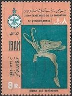 1970 2500th Anniversary Of Persian Empire. Achaemenian Era -  8r. Winged Ibex Statue FU - Irán