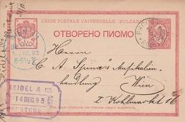 Bulgarie Entier Postal Pour L'Autriche 1893 - Postkaarten
