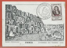 JOURNEE DU TIMBRE TUNISIE CARTE DE TUNIS DE 1947 - Dag Van De Postzegel