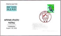 NATIONAL ATHLETIC MEETING - BALONCESTO - BASKETBALL. Funabashi, Japon, 2005 - Pallacanestro