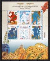 GRECE 2003 ** - Grèce
