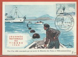 JOURNEE DU TIMBRE FRANCE CARTE MAXIMUM DE AVIGNON DE 1960 - Dag Van De Postzegel