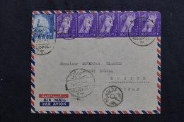 EGYPTE - Enveloppe De Heliopolis Pour La Suisse En 1958, Affranchissement Plaisant - L 61955 - Briefe U. Dokumente