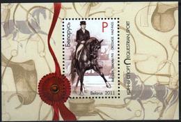 Belarus 2011 SS MNH Cheval Chevaux  Horse Horses Caballos Cavalli Pferde Paarden Equestrian Hippisme - Horses