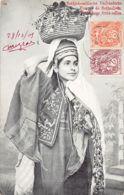 Palestine - Woman From Bethlehem - Ed. Unknown. - Palestina
