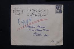 EGYPTE - Enveloppe Du Caire Pour La France , Affranchissement Plaisant - L 61959 - Briefe U. Dokumente