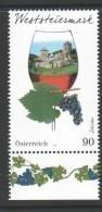 """Österreich 2018: """"Weststeiermark-Schilcher Wein""""    Postfrisch (siehe Foto) - 1945-.... 2. Republik"""