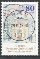 """Österreich 2019: """"70 Jahre Postamt Christkindl""""   Gestempelt (s.Foto) - 2011-... Gebraucht"""