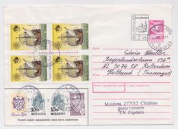 Chisinau Moldavie Moldavia Urss Cccp Ussr Stationery Entier Postal Timbre Navire Christophe Colomb Cristobal Colon - Moldova