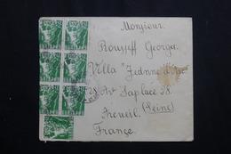 BULGARIE - Enveloppe Pour La France En 1938, Affranchissement Plaisant - L 61965 - 1909-45 Koninkrijk