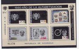 Nicaragua Block 124 ** - Nicaragua