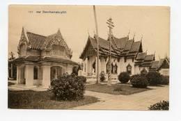 Thailand, Wat Benchamabophit  ( 2 Scans ) - Thailand