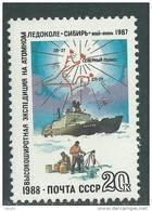 """RUSSIE Polaire N° 5563 XX Cinquantenaire De La 1ère Sztation""""Pole Nord I""""'sans CharnièreTB - Eventos Y Conmemoraciones"""