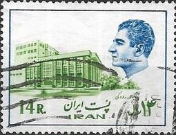 1974 Te Heran Opera House -  14r - Green And Blue FU - Irán