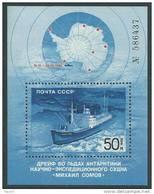 RUSSIE Polaire BF N° 188 XX Expéditions Soviétiques  Scientifiques Dans L'Antarctique , Le Bloic Sans Charnière  TB - Non Classificati