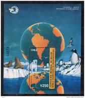 POLAIRE CHILI BF N° 34 XX  Exposition Philatélique Mondiale à Washington Ours Blanc Et Banquise - Non Classificati