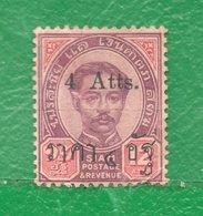 1 Siam 1890/99 Yvert 23 - 2 S/cargas Nuevo S/goma - Siam