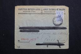BULGARIE - Enveloppe Commerciale Pour Paris En 1936 , Affranchissement Plaisant  - L 61967 - 1909-45 Koninkrijk