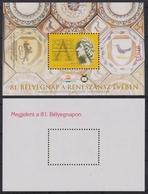 Year Of Renaissance Initial Letter Hunfila 2008 Exhibition MABÉOSZ Federation Hungary Philatelists Commemorative Sheet - Commemorative Sheets