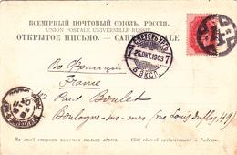 LITUANIE- KOWNO-OBLITERATION LITUANIE + 3 CACHETS 1 Timbre-11/1903(Faubourg ALEXOTE ( Côté Gauche Du Nieman)- (01/6/20) - Lituanie