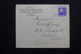 BULGARIE - Enveloppe Commerciale Pour La France , Affranchissement Plaisant  - L 61969 - 1909-45 Koninkrijk