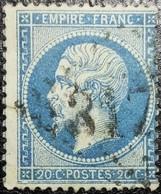 N°22. Rare Variété (Filet Inférieure Du Cadre Doublé). Oblitéré Losange G.C. - 1862 Napoléon III