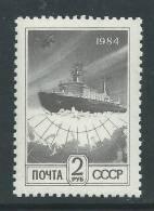 RUSSIE Polaire N° 5123a XX  Brise-glace Et Cercle Polaire  Papier Blanc Sans CharnièreTB - Non Classificati