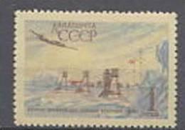 RUSSIE Polaire  P.A. N°  104 XX Missions Scientifiques Au Pôle Nord - Non Classificati