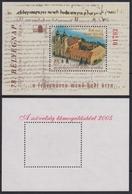 TIHANY Abbey - Hunfila 2005 Stamp Exhibition MABÉOSZ Federation Of Hungarian Philatelists / Commemorative Sheet - Commemorative Sheets